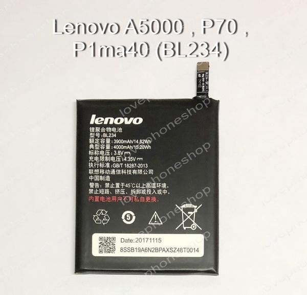 แบตเตอรี่ Original Lenovo P70 ,A5000 ,Vibe P1m ,Vibe C ,A2020a40 ,P70-A , P70-T รหัส BL234 ส่งฟรี!