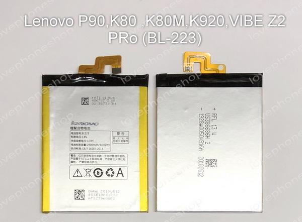 แบตเตอรี่ Original Lenovo P90,K80 ,K80M,K920,VIBE Z2 PRo รหัส BL223 ส่งฟรี!
