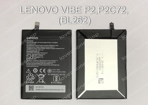 แบตเตอรี่แท้ Lenovo VIBE P2 (P2C72) รหัส BL262 ส่งฟรี!