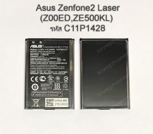 แบตเตอรี่ (Original) ASUS ZenFone 2 Laser (ZE550KL,ZE550KG,Z00ED,X009D) รหัส C11P1428 ส่งฟรี!!
