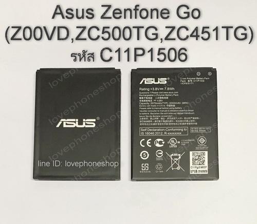 แบตเตอรี่ (Original) Asus Zenfone Go (Z00VD) (ZC500TG,ZC451TG) รหัส C11P1506 ส่งฟรี!!
