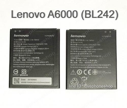 แบตเตอรี่แท้ Lenovo A6000,A6600 รหัส BL242 ส่งฟรี!