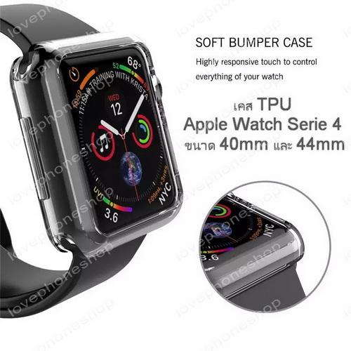 เคส ซิลิโคน TPU Apple Watch4 Creative Case Super Slim 40mm. (ส่งฟรี)