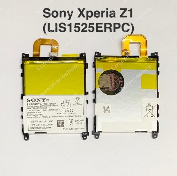 แบตเตอรี่แท้ Sony Xperia Z1 รหัส LIS1525ERPC ส่งฟรี!!