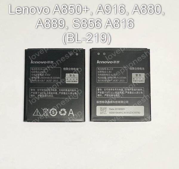 แบตเตอรี่แท้ Lenovo รุ่น A850+,A916,A880,A889,S856,A816 รหัส BL219 ส่งฟรี!