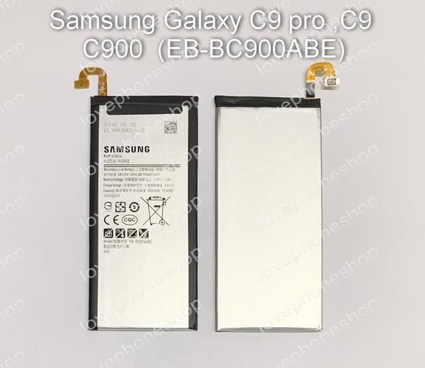 แบตเตอรี่ แท้ Samsung Galaxy C9 ,C9Pro - C900 (EB-BC900ABE) 4000mAh (ส่งฟรี)