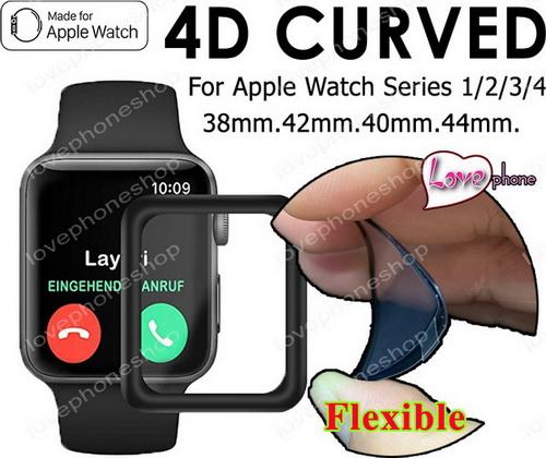 สุดยอดฟิล์มกันรอย Flexible screen protector Film For Apple Wacth 44mm.(รองรับ Series6,5,4) ส่งฟรี!!