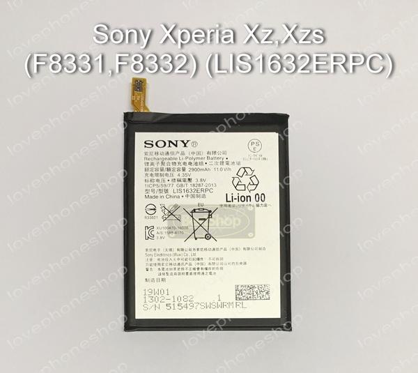 แบตเตอรี่แท้ Sony Xperia Xz,Xzs F8331,F8332 รหัส LIS1632ERPC ส่งฟรี!!