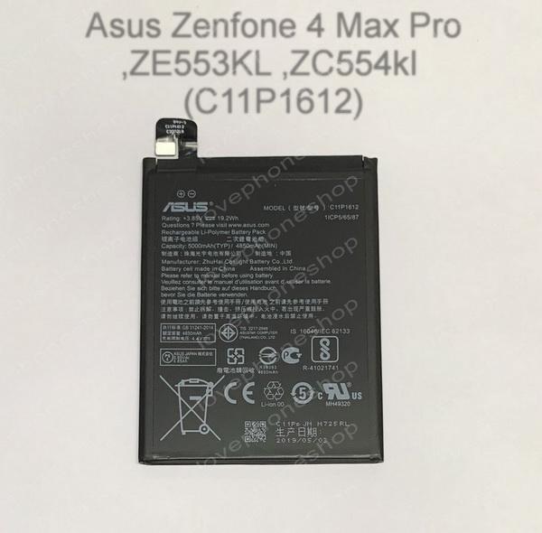 แบตเตอรี่แท้ Asus Zenfone 4 Max Pro ,ZE553KL ,ZC554KL รหัส C11P1612 ส่งฟรี!!