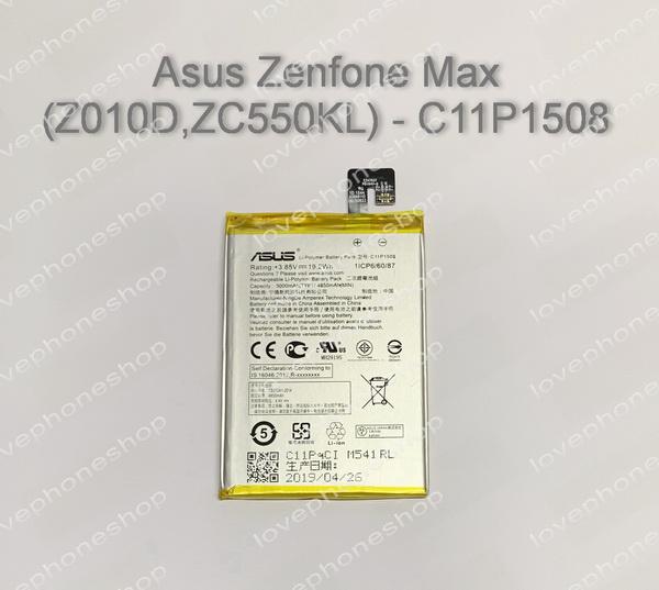 แบตเตอรี่แท้ Asus Zenfone Max (Z010D,ZC550KL) รหัส C11P1508 ส่งฟรี!!