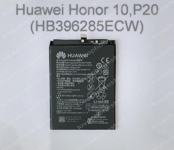 แบตเตอรี่แท้ Huawei Honor 10,P20,EML-L09,EML-L29 รหัส HB396285ECW (ส่งฟรี)