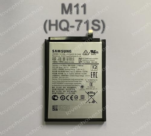 แบตเตอรี่ แท้ Samsung Galaxy M11(HQ-71S)/5000mAh (ส่งฟรี)