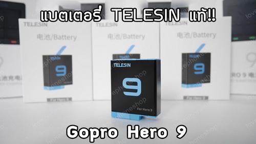Telesin ของแท้!! แบตเตอรี่ Gopro Hero10 Black ,9 Black Battery