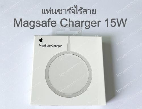 แท่นชาร์จไร้สาย Magsafe Charger for iPhone 12 / 12pro / 12 Pro Max (ส่งฟรี)