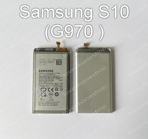 แบตเตอรี่ แท้ Samsung Galaxy S10 - EB-BG970ABU/3000mAh (ส่งฟรี)