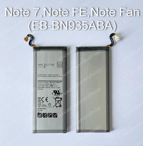 แบตเตอรี่ Samsung Galaxy Note7 (N930) ,Note FE (N935) - (EB-BN930ABE) 3500mAh (ส่งฟรี)