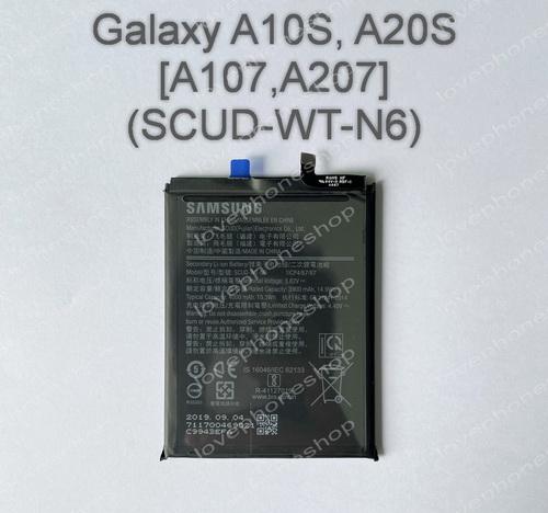 แบตเตอรี่ แท้ Samsung Galaxy A10S, A20S [A107,A207](SCUD-WT-N6) 3900mAh (ส่งฟรี)