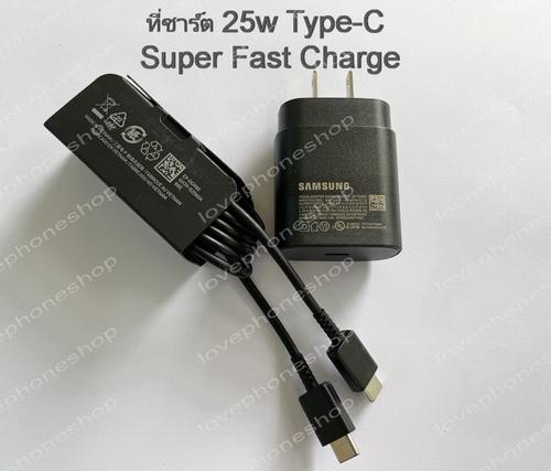หัวชาร์ตแท้!! PD 15W Super Fast Charging + สายชาร์จ Usb (Type C to C) Super Fast Charger แท้!! (ส่