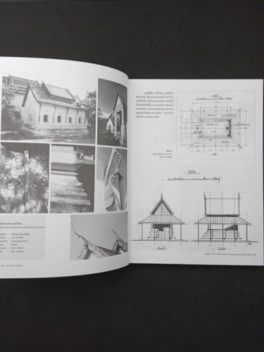 หน้าจั่ว ฉบับที่ 4  เดือนกันยายน ฉบับประวัติศาสตร์สถาปัตยกรรมและสถาปัตยกรรมไทย 5