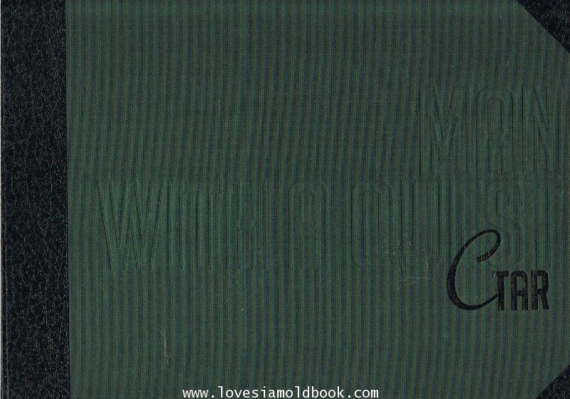 อนุสรณ์ คุณคธา สุทัศน์ ณ อยุธยา (ผู้กำกับภาพยนต์โฆษณา)