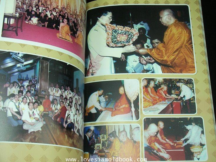 ภาพวิจิตรพระเวสสันดร-พระมาลัย (ครูเหม เวชกร)และประวัติย่อวัดโพธิ์ 8
