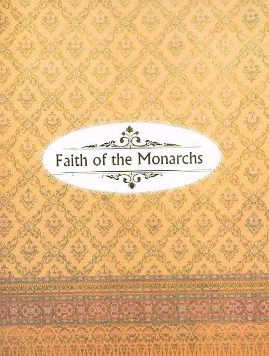 Faith of the Monarchs (ประมวลภาพพระพุทธปฏิมา) English Version  ปกแข็ง