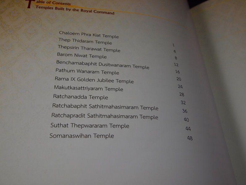 Faith of the Monarchs (ประมวลภาพพระพุทธปฏิมา) English Version  ปกแข็ง 2