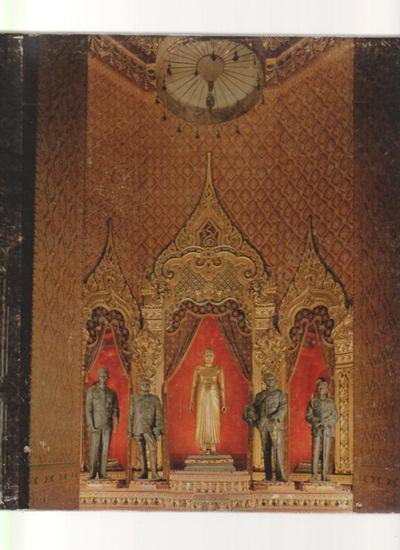 พระมหากษัตริย์ในพระบรมราชจักรีวงศ์กับประชาชน
