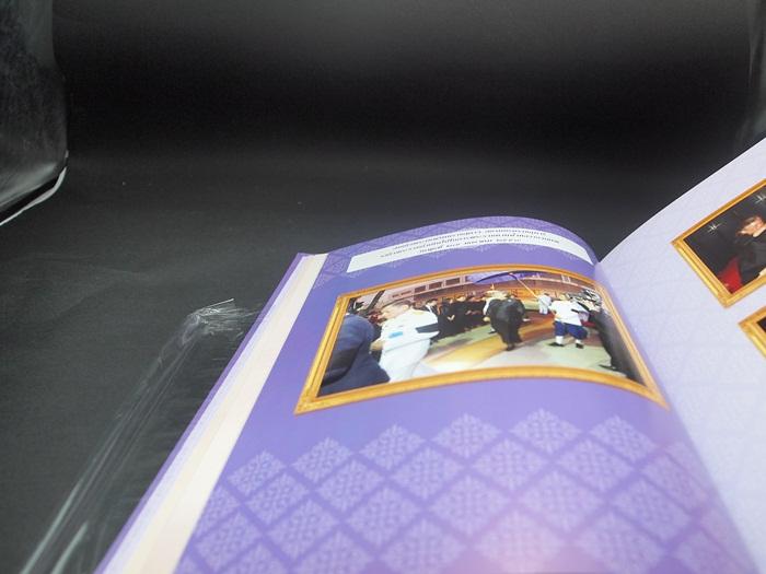 อนุสรณ์ท่านผู้หญิงประไพ ศิวะโกเศศ (นักโภชนาการประจำพระองค์ในหลวง) 4