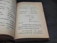 วิธีเขียนจดหมายภาษาอังกฤษ 8