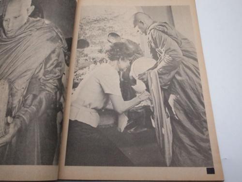 วันพระราชพิธีทรงผนวช วชิราลงฺกรโณ ภิกขุ 5
