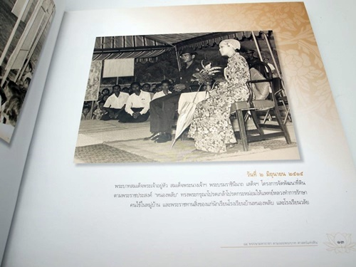 84 พรรษามหาราชา:ตามรอยพระบาท ศาสตร์แห่งดิน 3