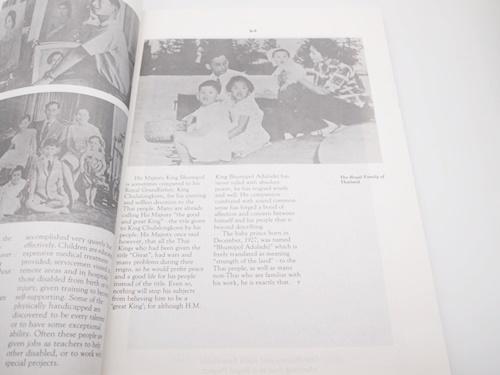 หนังสืออนุสรณ์ 50 ปี แห่งการครองราชย์-ภูมิพลมหาราช 4