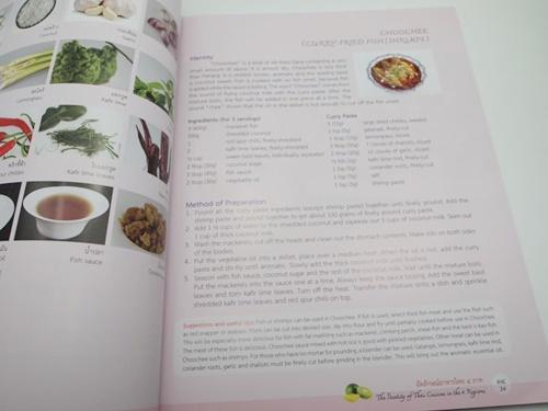 อัตลักษณ์อาหารไทย 4 ภาค 7