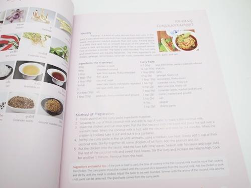 อัตลักษณ์อาหารไทย 4 ภาค 9