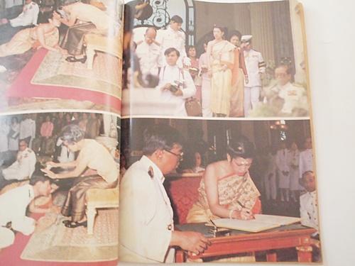 พระราชพิธีอภิเษกสมรส ฟ้าหญิงเล็ก-รท. วีระยุทธ 2