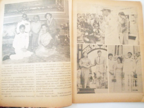 พระราชพิธีอภิเษกสมรส ฟ้าหญิงเล็ก-รท. วีระยุทธ 4