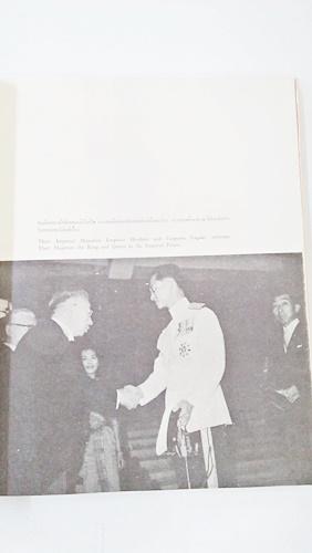 ที่ระลึกในวันพระราชสมภพครบสามรอบ 5 ธันวาคม พระพุทธศักราช 2506 4