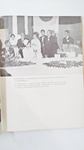 ที่ระลึกในวันพระราชสมภพครบสามรอบ 5 ธันวาคม พระพุทธศักราช 2506 5