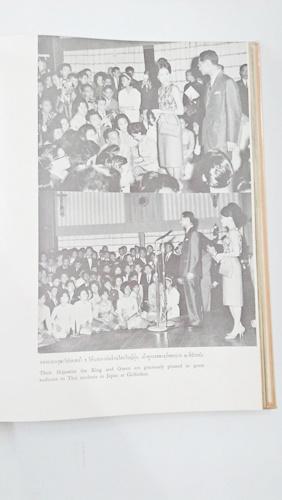 ที่ระลึกในวันพระราชสมภพครบสามรอบ 5 ธันวาคม พระพุทธศักราช 2506 7