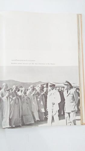 ที่ระลึกในวันพระราชสมภพครบสามรอบ 5 ธันวาคม พระพุทธศักราช 2506 8