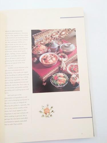 Thai Culinary Art (สองภาษาไทย-อังกฤษ) 3