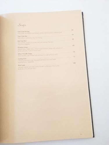 Thai Culinary Art (สองภาษาไทย-อังกฤษ) 7