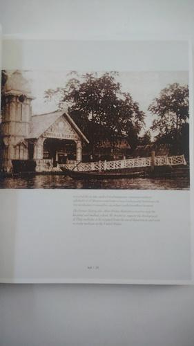 120 ปี มหิดลอดุลเดช 5