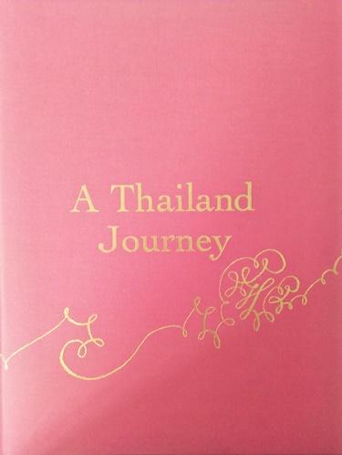 A Thailand journey