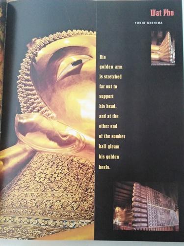 A Thailand journey 6