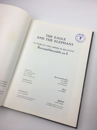 The Eagle and the Elephant: 150 Years of Thai-American relations 2