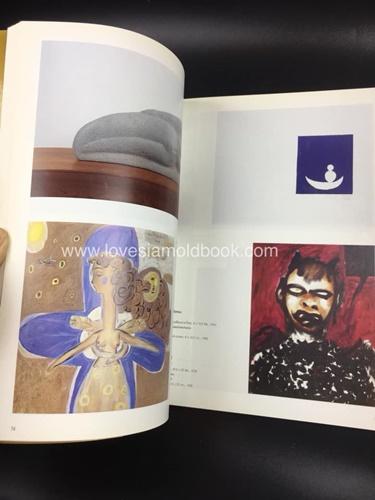 ศิลปกรรม-ศิลปากรเฉลิมพระเกียรติ 7