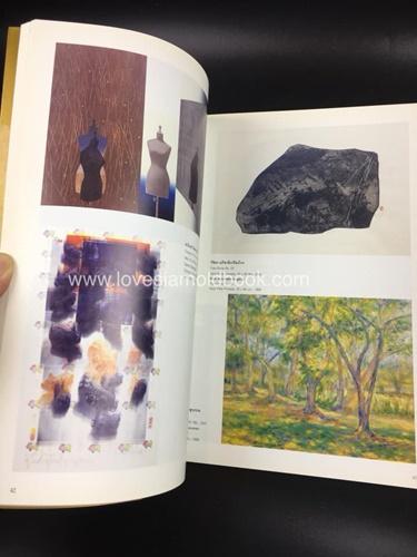 ศิลปกรรม-ศิลปากรเฉลิมพระเกียรติ 8