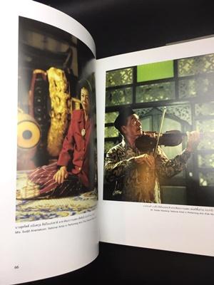 ศิลปินแห่งชาติ ในมุมมองของ นิติกร กรัยวิเชียร 8